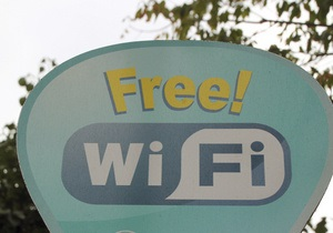 Wi-Fi - податок - влада