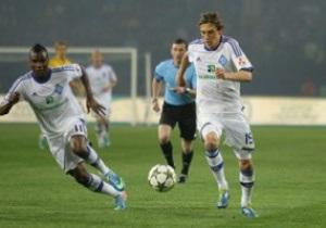 Один из лидеров Динамо и сборной Украины получил серьезную травму