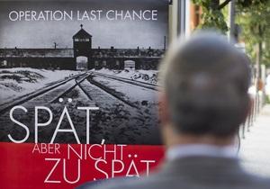 Німеччина - розшук - нацистські злочини