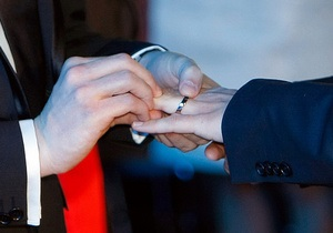 Франція - гей-весілля - в язниця