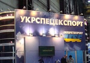 Двоих сотрудников оружейного монополиста Украины осудили на шесть лет за взятку казахстанскому генералу - укрспецэкспорт казахстан