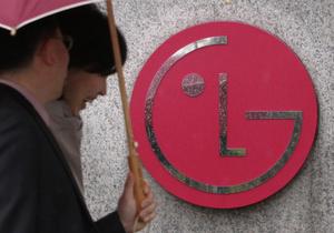 LG втратила 20% прибутку, засмутивши аналітиків