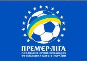 Чемпионат Украины. Результаты всех матчей 2-го тура