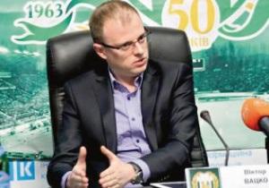 Вацко залишив посаду віце-президента Карпат