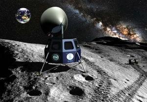 Обсерваторія на Місяці