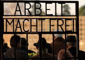 У Німеччині проведуть нову кампанію з пошуку нацистських злочинців