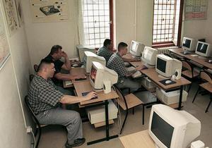 DW: Тюрма як місце позбавлення інтернету