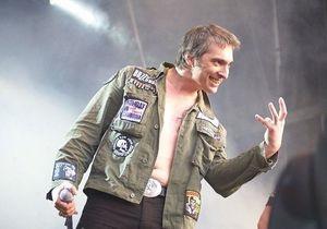 Тіло соліста групи Король и Шут направили на судмедекспертизу