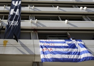 Греція - міністр охорони здоров я - побиття