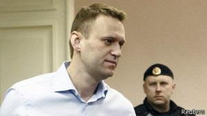 Навального випустили під підписку про невиїзд