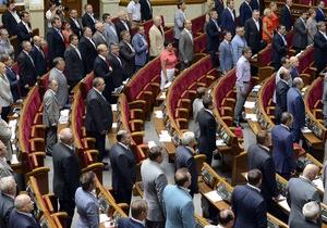 Рада - депутати - допомога - На казенних хлібах: тільки 19 депутатів Ради відмовилися від матеріальної допомоги до відпустки