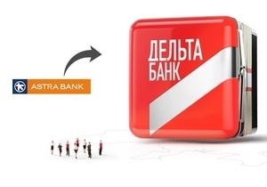 Греческий Alpha Bank уходит из Украины, продав свои активы Лагуну