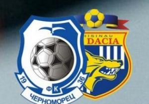Черноморец обыгрывает Дачию в матче Лиги Европы