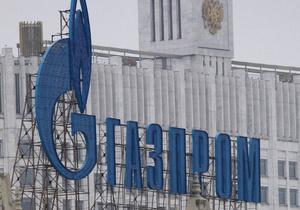 Газпром залучив значну позику у майже мільярд євро