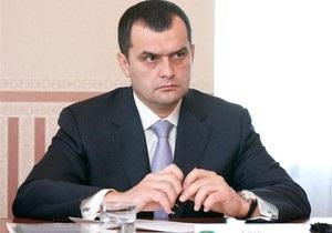 Врадіївка - мітинг - Київ - Захарченко - Депутати та мешканці Врадіївки вирушили на зустріч із Захарченком