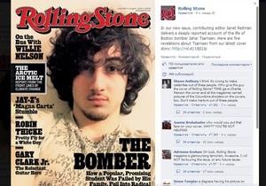 Американські рітейлери відмовляються продавати Rolling Stone з фото Царнаева