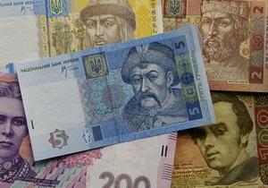 Міжбанк - Курс гривні до долара: на міжбанку долар і євро падають