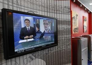 Сноуден - Росія - політичний притулок