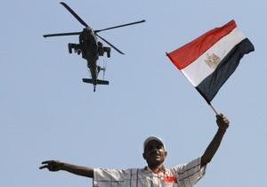 Новий уряд Єгипту склав присягу тимчасовому президенту