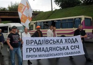 Бійка у фастівському РВВС: до протестувальників приїхав керівник обласного главку