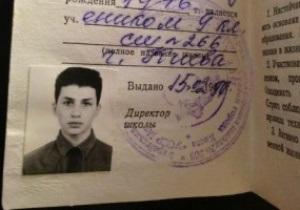 Владимир Кличко засветил свой документ из детства