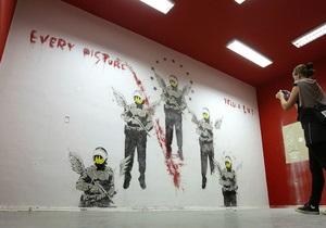 Графіті: мистецтво чи злочин? - DW