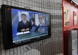 Росія - Сноудену видадуть спеціальне свідоцтво