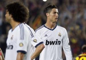 Реал дороже Барселоны, а Милан - Челси: ТОП-50 самых дорогих клубов мира