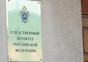 Росія - Пугачов - убивство - десантник