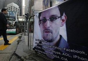 Новини Росії - Сноуден - Російське МЗС не контактує зі Сноуденом з питання притулку