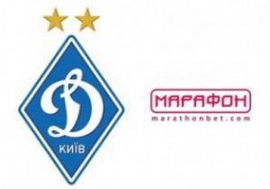 Букмекеры стали премиум-спонсором киевского Динамо