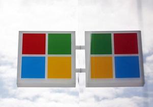 Microsoft - реорганізація