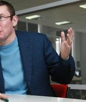 Луценко - Третя українська республіка - Луценко розповів про джерела фінансування свого нового руху