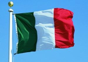 Візовий центр Італії - Харків - У Харкові відкривається візовий центр Італії