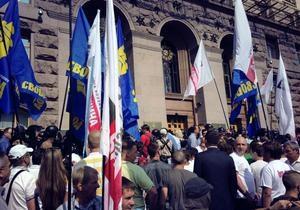 Київ - опозиція - блокування - Київрада - засідання - Міліція пояснила, чому Беркут відтіснив учасників мітингу від будівлі Київради