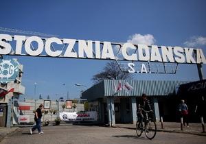 Новости ИСД - Ъ: У одного из донецких мультимиллионеров возникли проблемы с польскими властями