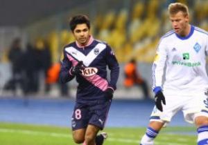 Офіційний сайт Бордо відправив Тремуліна в Динамо