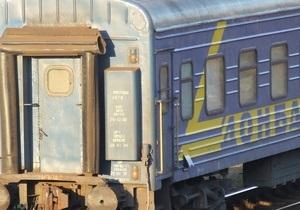 После резонанса в СМИ власти решили разъяснить, зачем повышают цены на проезд в поездах