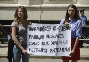 Врадіївка - хода - згвалтування - Жителі Врадіївки розгорнули намет