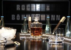 Рекомендації як пити віскі - дегустації - алкогольні напої