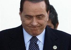 Італія - партія Берлусконі - перерва