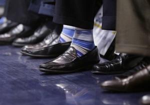 Державна прикордонна служба України - шкарпетки