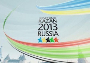 Універсіада 2013: Українська команда завойовує відразу три золоті медалі