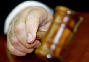 ЄСПЛ зобов'язав Великобританію переглянути закон про довічно засуджених
