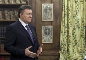 До дня народження Януковича НБУ виготовить півкілограмову золоту монету – агентство
