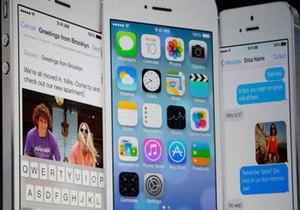 Android - Apple - Оголена приватність. Платформу від Apple визнали більш небезпечною, ніж Android