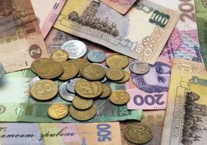 Влада приховала дані про держзакупівлі на 160 мільярдів - НГ - тендери - держзакупівлі