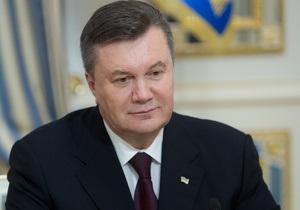 День народження Януковича - Офіційне святкування дня народження Януковича відбудеться у Лівадійському палаці