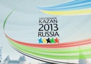Универсиада 2013: Украина добыла за день восемь медалей