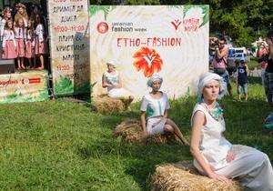У рамках фестивалю Країна мрій відбувся показ Етно-fashion